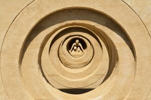 Sand Castle tube